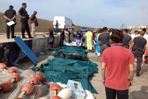 Під час аварії судна біля берегів Лівії загинули до 200 мігрантів