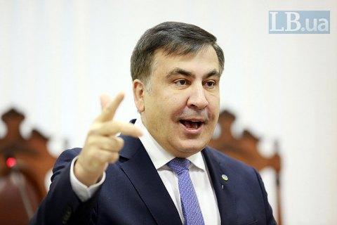 Офис генпрокурора завершил расследование относительно пограничников, которые выдворяли Саакашвили из Украины