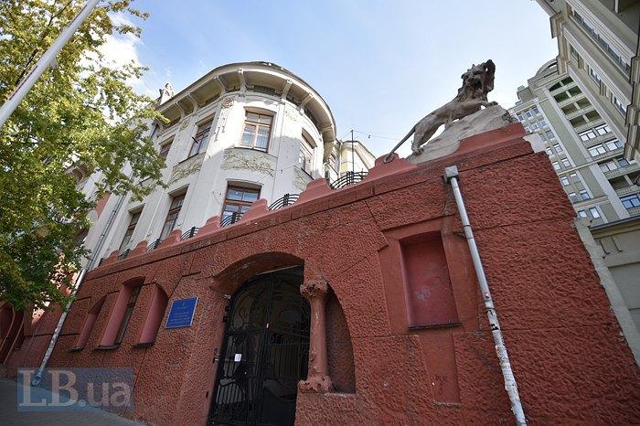 Cецесійна будівля клініки Качковського (нині Музей Шістдесятництва)