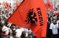 Косово буде повністю незалежним у вересні
