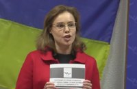 Королевская призвала жителей Славянска обсудить законопроект о соцзащите пострадавших в результате АТО