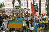 Петицию об освобождении Савченко подписали 36 тыс. человек