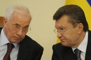 Янукович і Азаров обговорили підсумки візиту Путіна
