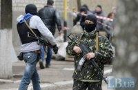 Сепаратисти виставили автоматників на в'їзді до Слов'янська
