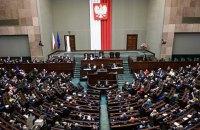 Польський Сейм скасував кримінальну відповідальність за звинувачення поляків у злочинах нацистів