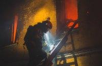 У Києві внаслідок пожежі загинуло двоє людей, вогонь приборкували 40 рятувальників