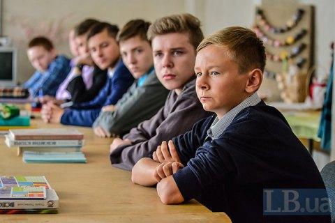 Составлен рейтинг школ Киева по результатам ВНО-2015 (список)