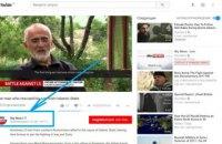 Экс-ИГИЛовцы с украинскими биометрическими паспортами в Европе - новый тезис антиукраинской пропагады