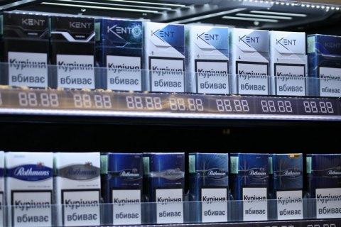 British Tobacco остановил производство в Украине