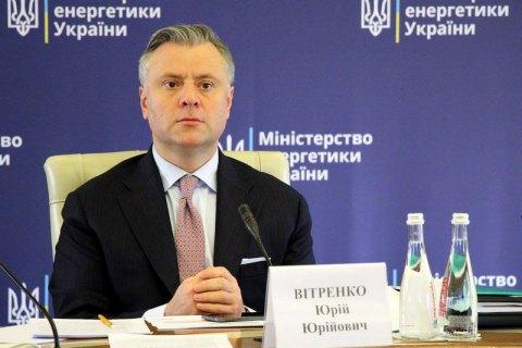 Украина в 2022 году отделится от энергосистем России и Беларуси, - Витренко