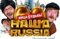 94% российских фильмов не окупаются