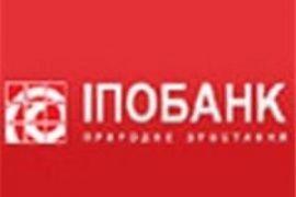 Нацбанк ввел временную администрацию в Ипобанк