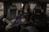 Украинский документальный фильм получил приз на кинофестивале в Швейцарии
