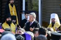 Порошенко і Епіфаній привезли томос в Івано-Франківську область