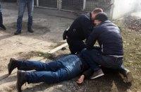 CБУ обнаружила наркотики при обыске полицейского, задержанного за взятку