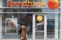 Голова ради директорів Swedbank пішов слідом за CEO на тлі скандалу