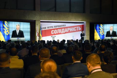 Электоральными лидерами среди украинцев остаются Порошенко и его партия, - соцопрос