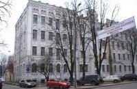 """Заброшенный дом возле гостиницы """"Салют"""" в Киеве продали за 210 млн гривен"""