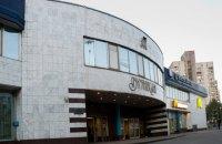Три станції київського метро закривали через поломку поїзда (оновлено)