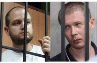 """Фігурантам """"справи 2 травня"""" Долженкову і Мефьодову дозволили вийти під заставу 153 тис. гривень"""
