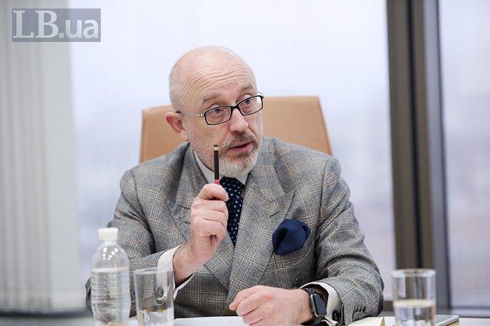 Олексiй Резніков