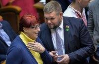 """15 депутатів """"Слуги народу"""" вийшли з партійного чату після коментарів Третьякової"""