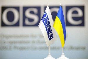 До роботи в Україні взялися 49 спостерігачів ОБСЄ