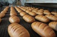 КГГА хочет открыть 400-500 точек продажи недорогого хлеба