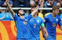 Три игрока молодежной сборной Украины награждены индивидуальными призами ЧМ