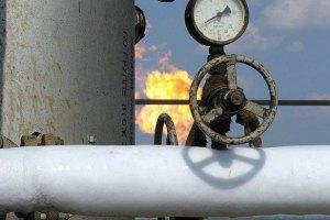 Україна готова погасити борг за російський газ за ціною 268 доларів