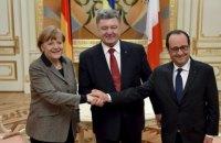 Порошенко обсудил с Меркель и Олландом отвод вооружения