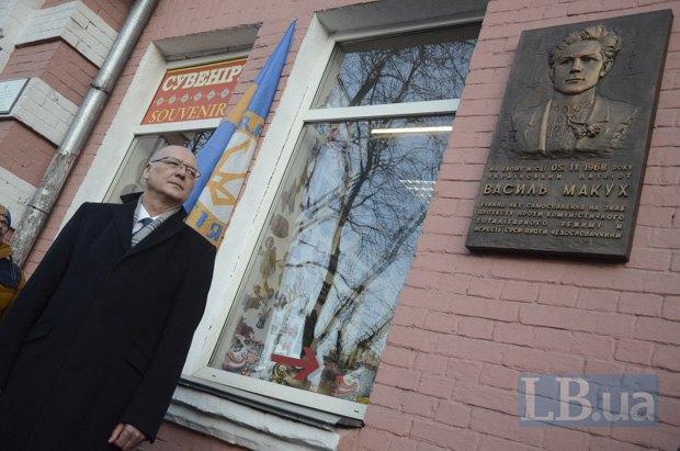 Посол Чехии в Украине Радек Матула