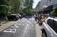 Біля Генпрокуратури активісти вимагають винести підозри замовникам убивства Гандзюк