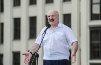 США, ЄС, Канада і Великобританія синхронно ввели санкції проти режиму Лукашенка