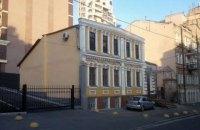 У Кличка завадили можливому демонтажу історичного будинку по вул. Тургенівська