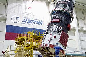 Россия предлагает создать новую ракету вместе с Украиной и Казахстаном