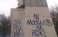 В Одесі невідомі розмалювали пам'ятник Леніну