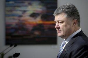 Спецслужби РФ постійно намагаються дестабілізувати ситуацію в Україні, - Порошенко