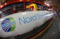 """Акции """"Северного потока"""" могут быть арестованы в рамках спора """"Газпрома"""" с """"Нафтогазом"""""""