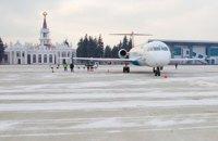 В харьковском аэропорту отменяют и задерживают рейсы из-за тумана