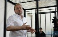 Высший спецсуд отказал Волге в пересмотре приговора