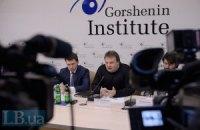 Експерти обговорять, що очікує Київ після виборів