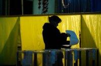 В Одессе на ряд избирательных участков завезли лишние бюллетени