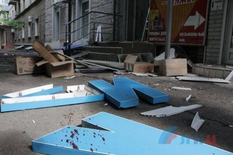 """Біля """"будинку уряду"""" в Луганську відбулися два вибухи (оновлено)"""