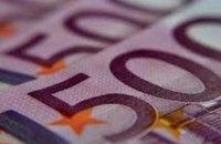 ЄС припиняє друкувати банкноти номіналом 500 євро