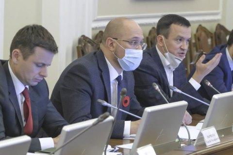 Кабмін схвалив проєкт держбюджету на 2021 рік
