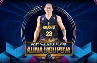 Українку вдруге поспіль визнано MVP сезону жіночої баскетбольної Євроліги
