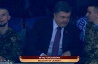 """Порошенко прийшов на матч """"Динамо"""" - """"Евертон"""" з бійцями АТО"""