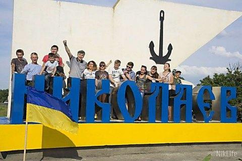 В Николаеве переименовали 120 улиц два проспекта и район