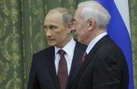 Путин с Азаровым уединились в Клубе Кабмина